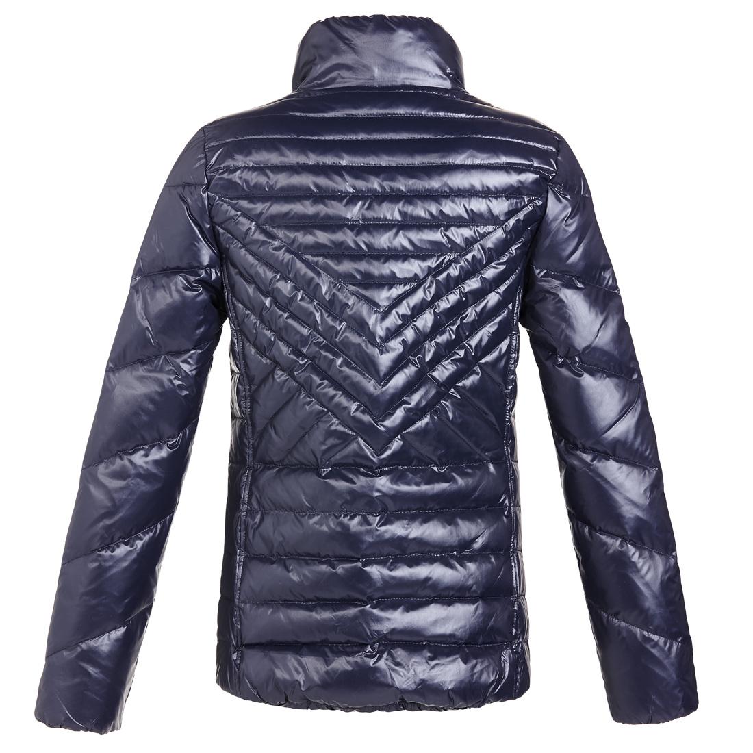 Cold Protection Daunen Steppjacke